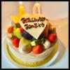 夫の誕生日をお祝い