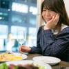 渋谷でおいしいワインとお肉が楽しめる おしゃれな隠れ家 ガストロパブ「オーガスタス」