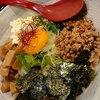 北海道 小樽市 ラーメン 麺や右衛門 / まぜ蕎麦が人気
