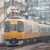近鉄22000系 AS★★+近鉄12400系 NN★★