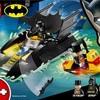 LEGO 76158 バットボートでのペンギン追跡 バットマン