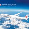 JALの国際線・国内線減便発表