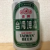 台湾 台湾碑酒