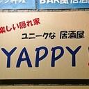 埼玉県本庄市駅南 ユニークな居酒屋YAPPY!