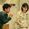 ドラマ「大恋愛」第7話で戸田恵梨香着用の衣装公開!!どこのブランド??どこで買えるの?