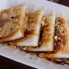 金精軒で「杵つき安倍川餅」を食べました。