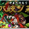 【モンスト】木の超絶クエストクシナダを攻略!