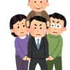 【悲報】会社員の保険料が更に上昇し給料の3割に!!健保連が驚きの見込みを発表!