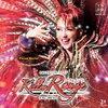 熱く、激しく、キャッチーな紅色ショー!!@宝塚星組『Killer Rouge(キラールージュ)』