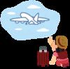関空が台風で酷いことに。ジェットスター航空券払い戻しの方法