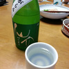 仙介 特別純米おりがらみ 無濾過生原酒