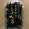 田原製菓の黒糖かりんとう