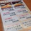 博多のおすすめビジネスランチ(福岡・博多)