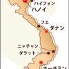 ベトナムの北と南