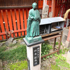 河原町の岬神社(土佐稲荷)と祇園の壹錢大明神