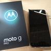 このまえ「moto g PRO」を購入&画面のガラスコーティングをしました!