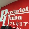 解雇撤回と復職を実現した千葉県内に事業所のある運送会社と未払い賃金問題についても和解!