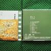 井上陽水さんの2ndアルバム『陽水Ⅱセンチメンタル』をAmazonで購入。「東へ西へ」では隔絶と焦燥感が伝わってくるようです