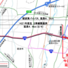 国道359号砺波東バイパスが2019年12月に全線開通