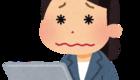 【ブログ:今後の予定】リライトしながら濃い記事が書きたい