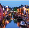 【夏休み旅行】上海・蘇州でノスタルジック弾丸ひとり旅の計画①・・・のお話。