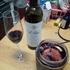 【ワイン】自家製サングリア