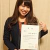生意気に摂食障害当事者を代表して感じてきたこと #NHK障害福祉賞記録②