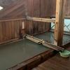 草津温泉の共同浴場〜地蔵の湯,白旗の湯〜