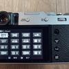 X100Vを自分の使いやすいようにカスタマイズしよう!③カスタム登録の紹介