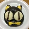 ドンクってパン屋で『オバケパン』とキュートな『黒猫パン』を買った!ららぽーと甲子園のハロウィン【兵庫県西宮市甲子園】