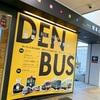 東急電鉄の電車とバスの博物館は子連れに優しい!プラレールや乗り物好きならぜひ