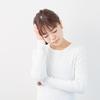 妊娠中は膀胱炎になりやすい?治し方は?