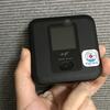 FUJI Wifiは本当に速度制限が無いのか?利用して感じたメリットとデメリットを解説