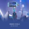 【新型iPhoneXでも使える!】ドローンを買うきっかけとなったOSMO mobile
