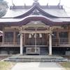 【御朱印】函館市(旧恵山町)大澗町 尻岸内八幡神社