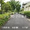 ランニングの基本・ジョギング【準備期6-5-1】リディアード式(eA式)マラソントレーニング記録