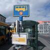 アイスランド(2)−レイキャビークの市内