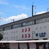 高速バス「上田線・小諸線(千曲線)」に乗って、長野県の温泉へ。