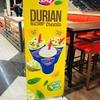 【カンボジア】「デイリークイーン」の期間限定ドリアンアイス