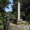 楠木正成の千早城に上ってきた 前半