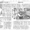 全国津々浦々にエル・ライブラリーの記事