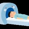 年に一度のMRI 毎回機械がバージョンアップしている気がする