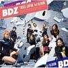 TWICE  /  BDZ