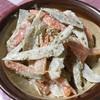 ゴボウとニンジンのサラダ柚子コショウプラス
