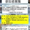 (終了しました)(1/23、1/24)真冬の選書ツアー参加者募集