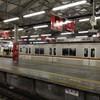 直通運転まで2週間あまり、東急東横線渋谷駅に入線する副都心線の車両