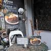 カレー激戦区下北沢の有名店46maのチキンカレーを食べた。美味しかった。