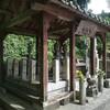 菊姫 六女 祭墓所