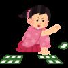 【ちはやふる3放送記念】小倉百人一首 おすすめの詩5選!!