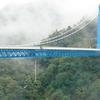 【竜神大吊橋、竜っちゃん乃湯編】3泊4日で茨城県北芸術祭2016に行ってきた!!滞在時間や移動時間など